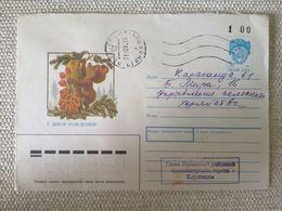 1991 VINTAGE ENVELOPE WITH PRINTED SLAKED  STAMP. ARTIST V.ZARUBIN. PAST MAIL - Unclassified