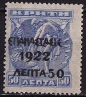 GREECE 1923 1922 Overprint On Cretan Stamps Of 1900 : 50 L / 50 L Ultramarin MH Vl. 357 - Greece