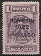 GREECE 1923 1922 Overprint On Cretan Stamps Of 1900 : 50 L / 1 Dr. Violet MNH Vl. 358 - Greece