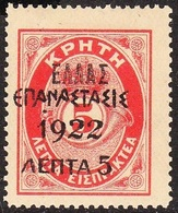 GREECE 1923 1922 Overprint On Cretan Postage Due Of 1908 Small ELLAS : 5 L / 5 L Red MH Vl. 386 - Greece