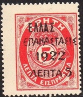 GREECE 1923 1922 Overprint Crete Postage Due Of 1908 5 L / 5 L Small ELLAS Red Vl. 386 MH - Greece