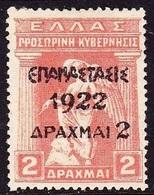 GREECE 1923 1922 Overprint 2 Dr / 2 Dr Orange Venizelos  Vl. 408 MH - Greece