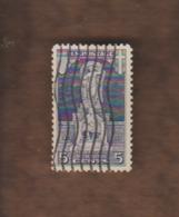 USA. (Y&T) 1926 - N°270. *Inauguration Du Monument à L'éffigie De John Ericsson*   * 5c *  Obl - United States