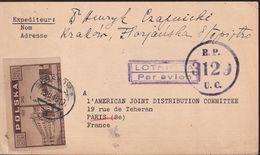 POLAND 1946 Card Fi 384 Confirmation Of Receipt Of Parcel - 1944-.... Republic