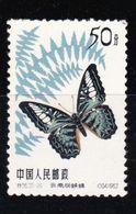 CHINA-STAMPS-1963-UNUSED-SEE-SCAN - 1949 - ... Repubblica Popolare