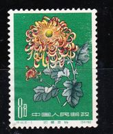 CHINA-STAMPS-1960-UNUSED-SEE-SCAN - 1949 - ... People's Republic