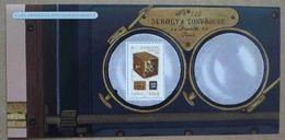 BS14-101 : Bloc Souvenir / Les Appareils Photographiques - Quadrilatère Derogy, 1865 - Souvenir Blokken