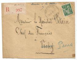 IRIS 1FR VERT LETTRE REC VERCEL 19.12.1940 DOUBS + TROUVE A LA BOITE POUR MARECHAL PETAIN A VICHY REEXP PARIS - Postmark Collection (Covers)