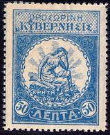 12 Poste Des INSURGES Bleu 50c NEUF Avec Charnière ANNEE 1905 - Crète