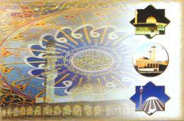 Kuwait - Postcard Unused - Kuwait City - Mosques - 2/scans - Koweït