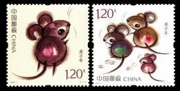 China 2020-1 New Year Of Rat Zodiac Rat Stamps - 1949 - ... Volksrepublik