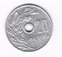 20 LEPTA 1971   GRIEKENLAND /4948/// - Griechenland