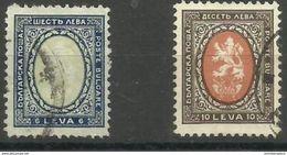 Bulgaria - 1926 Lion Used  SG 273-4  Sc 202-3 - 1909-45 Kingdom