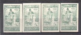 Armenia - 1921 - Fish - Fisher - Fisherman - Net - Fishing - Imperforated - MNH - Postzegels