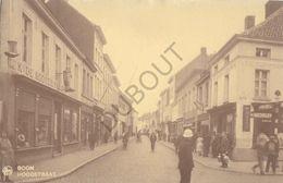 Postkaart - Carte Postale - BOOM - Hoogstraat - Heruitgave Perrette! (B275) - Boom