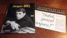 LES GEANTS DE LA CHANSON - JACQUES BREL - Music & Instruments