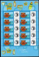 FRANCE - YT N° 3431a - Feuille - Neuf ** - MNH - Gomme Mate - Gepersonaliseerde Postzegels