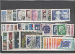 FRANCE ANNEE COMPLETE 1967 XX MNH Neufs** - - Francia