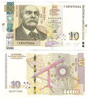Bulgaria - 10 Leva 2020 Pick New UNC Lemberg-Zp - Bulgarien