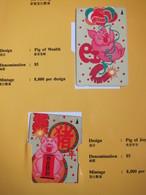 GPT Phonecard,56SIGA,B Year Of Pig, Set Of 2, Mint In Folder,rare - Singapore