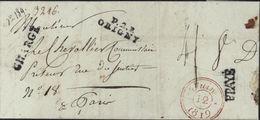Aisne Marque Postale P.2.P. Origny (27x7) + Chargé (29x4) + P.PAYE Taxe Acquittée 18 Dec Double Port Tarif (chargé) - Marcophilie (Lettres)