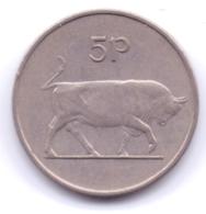 IRELAND 1970: 5 Pence, KM 22 - Irlanda