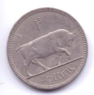 IRELAND 1968: 1 Scilling, KM 14a - Irlanda