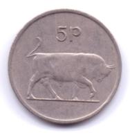 IRELAND 1975: 5 Pence, KM 22 - Irlanda