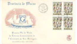 Macau, 1954, FDC # 384 - Macao