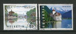18479 SUISSE N°1597/8 °  Emission Commune Avec La Chine   1998  TB - Used Stamps