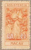 Macau, 1945, # I.P. 10, Mint No Gum - Macao