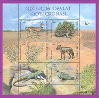 Uzbekistan 2019. Fauna. Flora Of Kyzylkum Nature Reserve. MNH - Uzbekistan