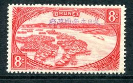 Brunei 1942-44 Japanese Occupation - 8c Red HM (SG J10) - Gum Toning - Brunei (...-1984)