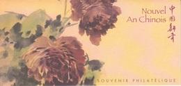 Bloc Souvenir Nouvel An Chinois, Année Du Cochon (2007), N° 4001, Neuf ** Sous Pochette - Blocs & Feuillets