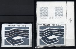 YT N° 2075b - Couleur Beige Omise - Signé Calves - + Normal - Neufs ** - Cote: 750,00 € - Varieteiten: 1970-79 Postfris