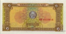 Cambodia 1 Riel (P28) 1979 -UNC- - Cambodge
