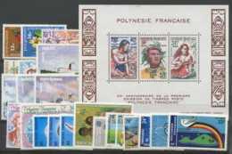 Polynesie Annees Completes (1978) N 119 A 127 Et PA 130 A 141 Et BF 4 (Luxe) - Polynésie Française