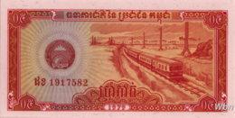 Cambodia 0,5 Riel (P27) 1979 -UNC- - Cambogia