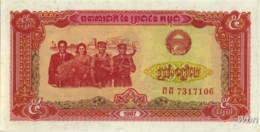 Cambodia 5 Riels (P33) 1987 -UNC- - Cambogia