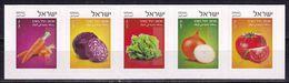 Israel 2015 Flora Vegetables 5v SA MNH - Vegetables