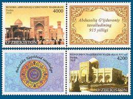 Uzbekistan 2019. Abdukhalik Gijduvani And Bahauddin Naqshbandi Mausoleums.  MNH - Uzbekistan