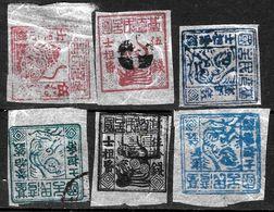 738 - CHINA - FORMOSA - 1888 - REVENUES - FORGERIES, FALSES, FALSCHEN, FAKES, FALSOS - Collezioni (senza Album)
