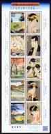 JAPON Ukiyo-E -Période Edo 10v Neuf ** MNH - Ungebraucht
