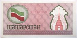 Tatarstan - 100 Roubles - 1991 - PICK 5b - NEUF - Tatarstan