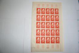 FRANCE 1951 FEUILLE ENTIERE 880 JULES FERRY FEUILLE COMPLETE - Ganze Bögen