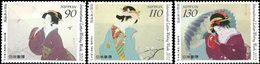 JAPON Semaine Intern./lettre 3v 12 Neuf ** MNH - Ungebraucht