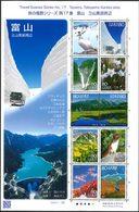 JAPON Tourisme N° 17 2013 - 10v Neuf ** MNH - 1989-... Empereur Akihito (Ere Heisei)