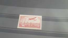 LOT506380 TIMBRE DE FRANCE NEUF** LUXE N°11 PA - 1927-1959 Matasellados