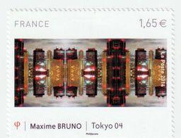 TIMBRE -  2014  - N°  4837 - Série Artistique , Personnalité Maxime Bruno    Neuf Sans Charnière - France
