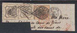 Etats Pontificaux 1852 Yvert 5 - 9 (o) B Oblitere(s) Paire - Kirchenstaaten
